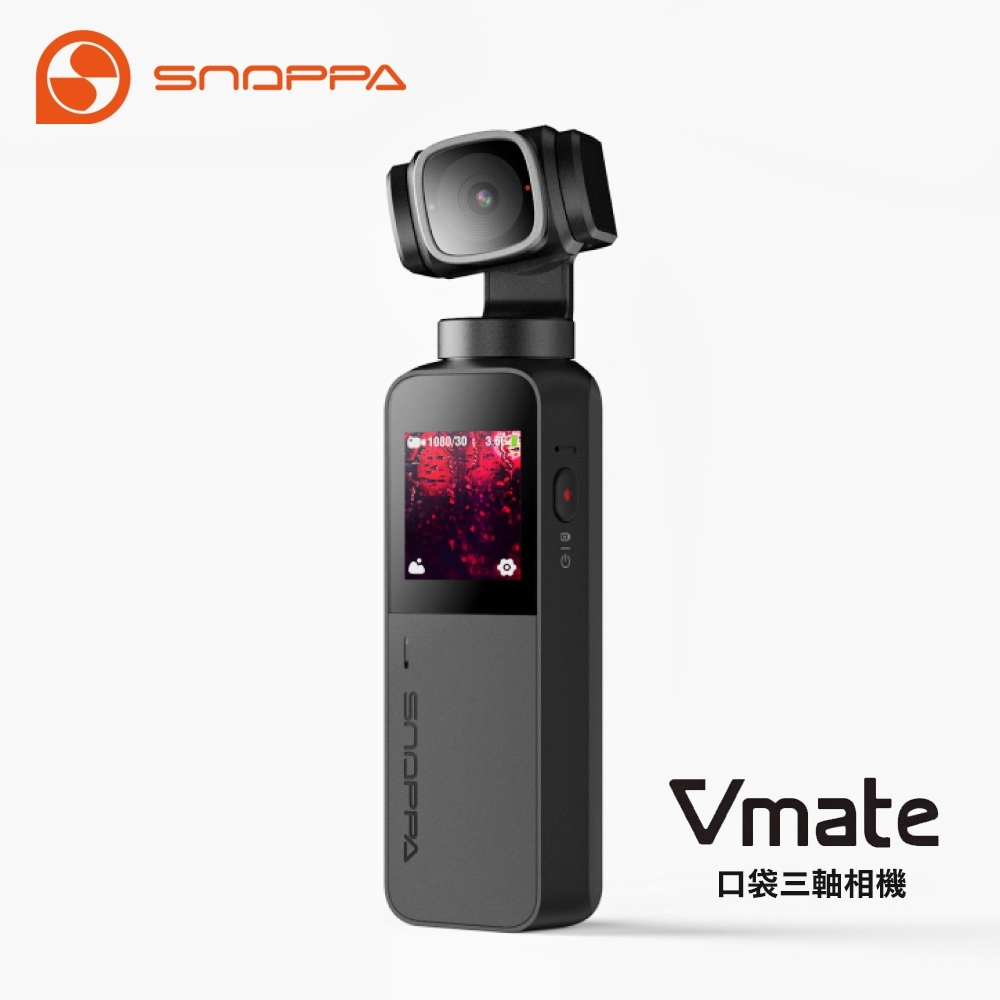 Snoppa Vmate 口袋三軸相機 公司貨