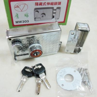 MW303 鷹球隱藏式伸縮三段鎖 雙鎖心 兩面鎖 雙鎖心三段鎖 連體式三段鎖 隱藏式門鎖