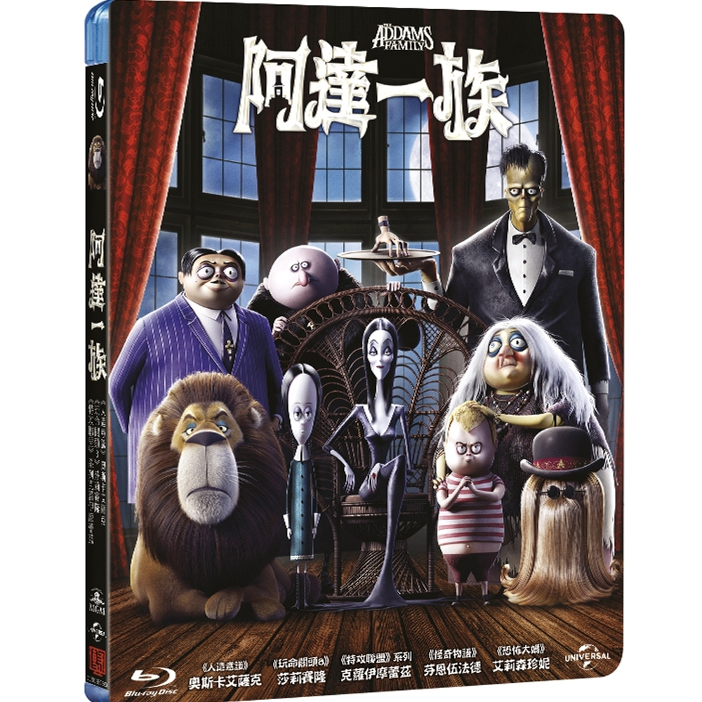 阿達一族 The Addams Family(2019) 藍光 BD