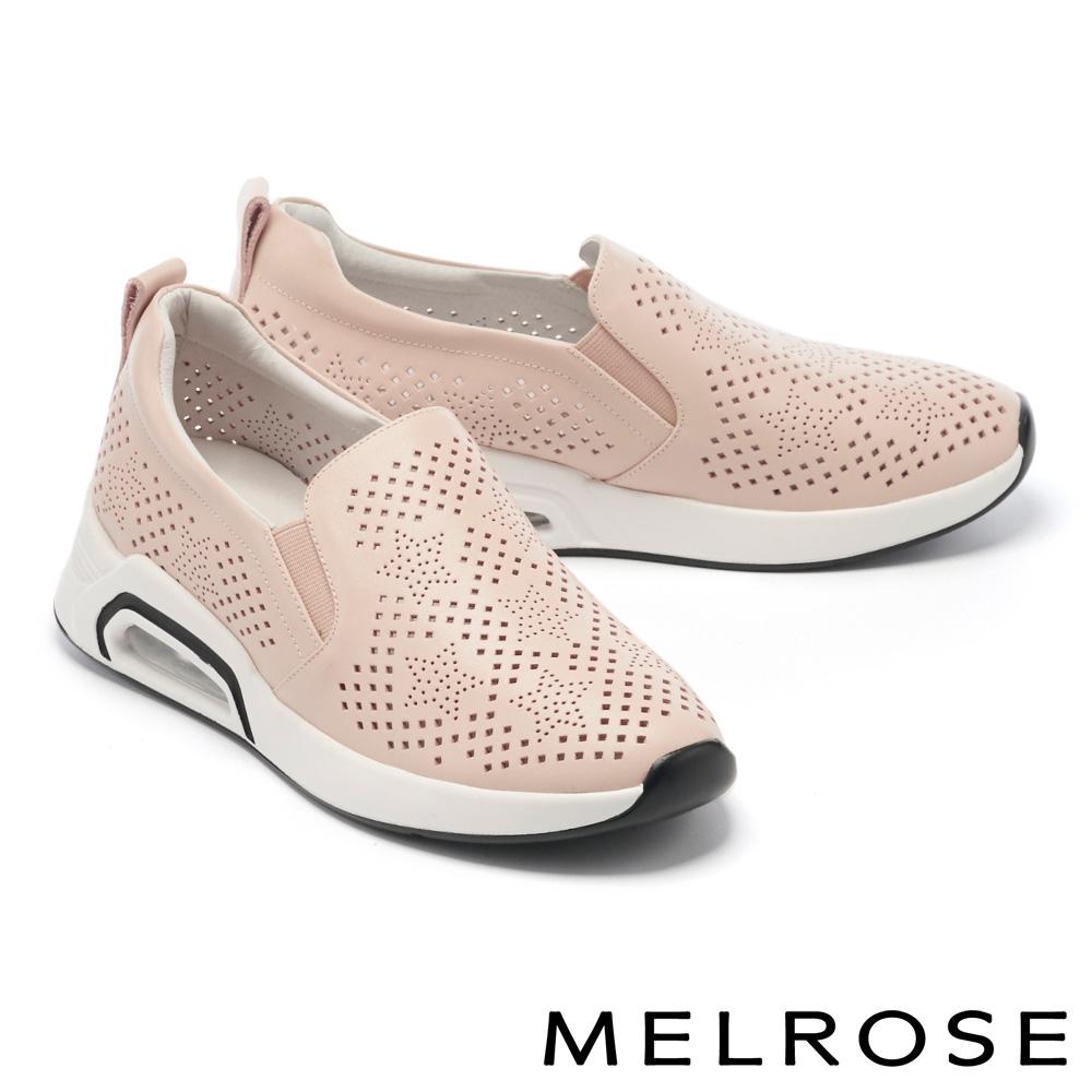 休閒鞋 MELROSE 極簡率性星星沖孔全真皮厚底休閒鞋-粉