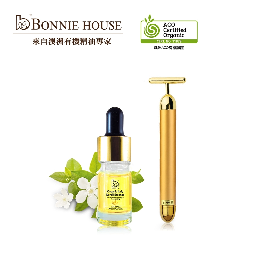 Bonnie House 橙花原精5ml+黃金T字導入美肌按摩棒