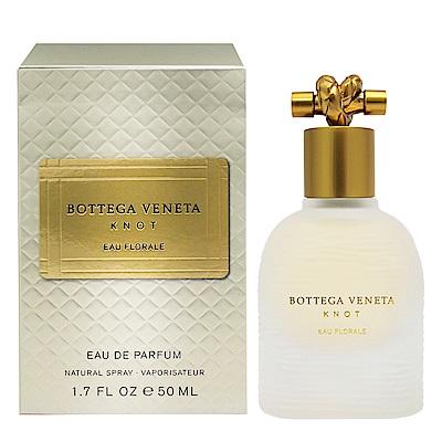 Bottega Veneta Knot Eau Floral寶緹嘉淡香精50ml