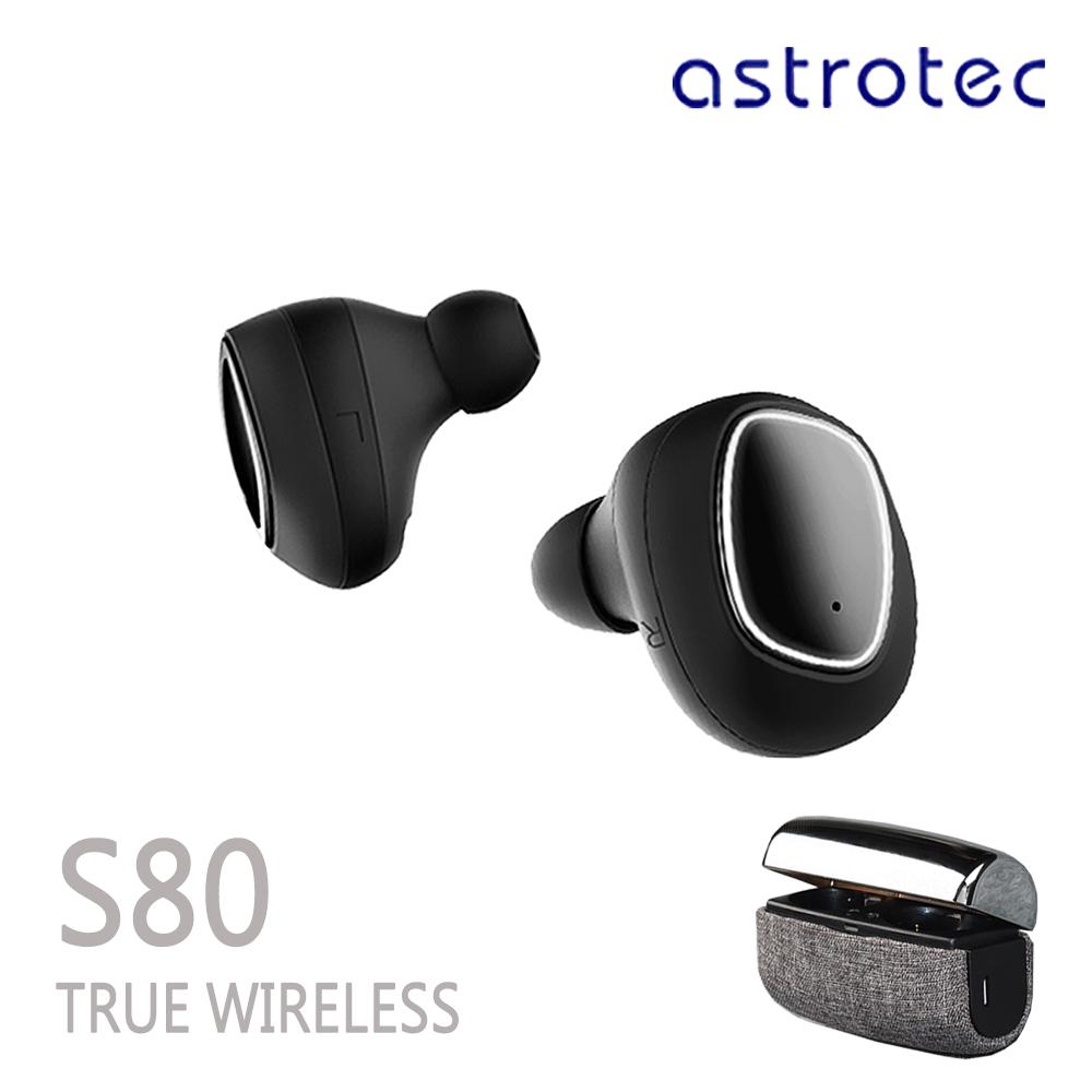 ASTROTEC S80 可觸控式真無線藍牙耳機【限量贈專用無線充電盤】
