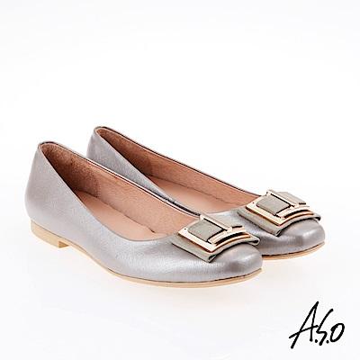 A.S.O 雅致魅力 職場通勤百搭經典款奈米低跟鞋 灰