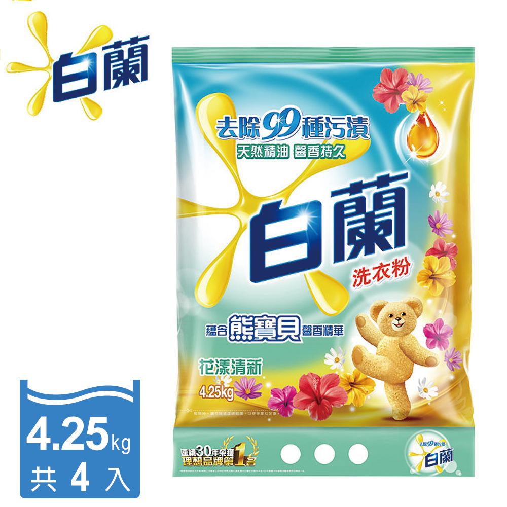 白蘭 含熊寶貝馨香精華花漾清新洗衣粉 4.25kg x 4入組/箱購