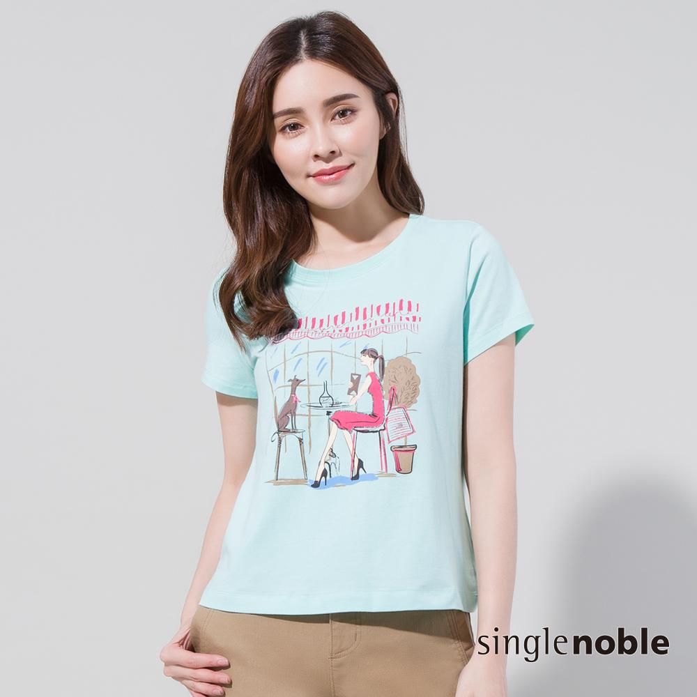 獨身貴族 女子午茶燙印圖騰棉柔T恤(3色)