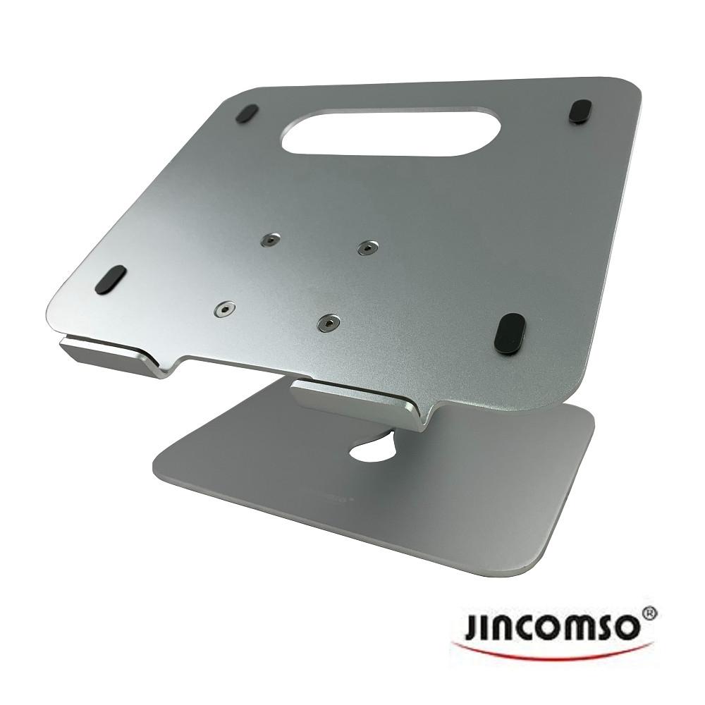 升降型 筆電架 全鋁合金(JK-V6Au)