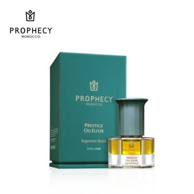 【官方直營】Prophecy Morocco鉑翡斯 仙人掌籽超能量金萃油15ml
