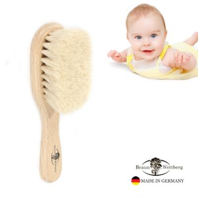 BRAUN WETTBURG珀薇德國製特長山羊毛嬰兒用髮梳   (一入)