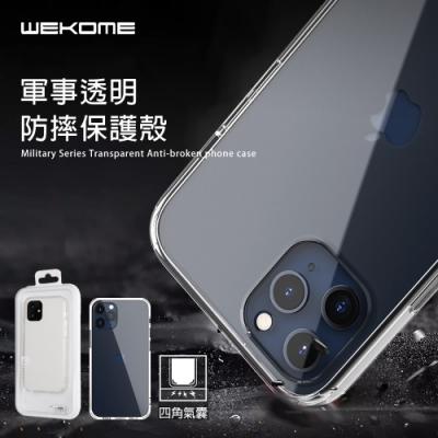 【WE KOME】iPhone12 Pro Max 6.7吋 軍規系列透明防摔保護殼/手機殼