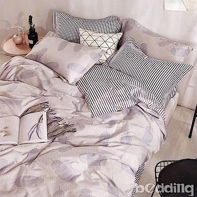 BEDDING-100%棉雙人鋪棉床包兩用被套四件組-歐蓓拉