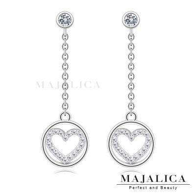 Majalica愛心耳環女925純銀垂墜短款耳飾 單副價格
