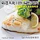 (滿699免運)【海陸管家】鮮嫩格陵蘭大比目魚(扁鱈)1包每包3片/共約330g) product thumbnail 1