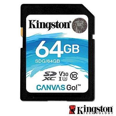 Kingston 金士頓 64G U3 SDXC UHS-I V30 記憶卡 SDG