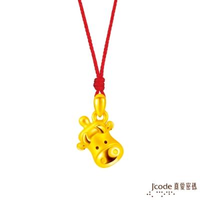 J code真愛密碼金飾 牛奶瓶黃金墜子-立體硬金款 送項鍊