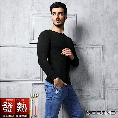 男內衣 發熱衣長袖T恤 圓領衫 黑色 MORINO