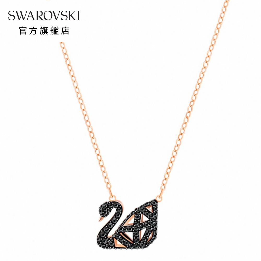 SWAROVSKI施華洛世奇 Facet Swan 淡金色經典黑天鵝項鏈