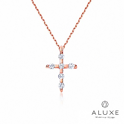 A-LUXE 亞立詩 Petite系列 玫瑰金十字架項鍊