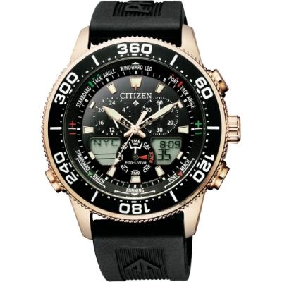CITIZEN 星辰 PROMASTER 限量光動能萬年曆手錶 JR4063-12E