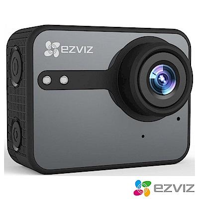 EZVIZ螢石S1C(灰)運動攝影機