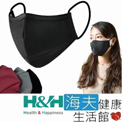 海夫健康生活館 南良 H&H 奈米鋅 抗菌 口罩-黑色(10包裝1入)
