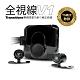全視線 V1 前後1080P 雙鏡頭 防水防塵 高畫質機車行車記錄器-快 product thumbnail 1