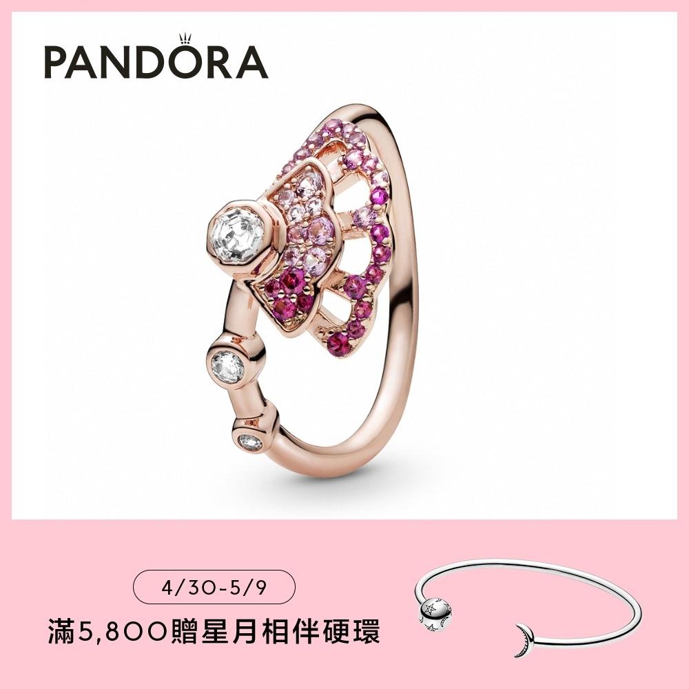 【Pandora官方直營】粉紅摺扇戒指