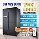 【結帳再95折】SAMSUNG三星 795L Homebar 美式對開 數位變頻電冰箱 RS82A6000B1/TW 幻夜黑 product thumbnail 1