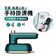 ANTIAN 手持蒸氣掛燙機 家用便攜熨燙機 除皺燙衣機 USB充電式電熨斗 product thumbnail 1