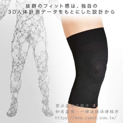 ZAMST Bodymate Knee 膝蓋護具