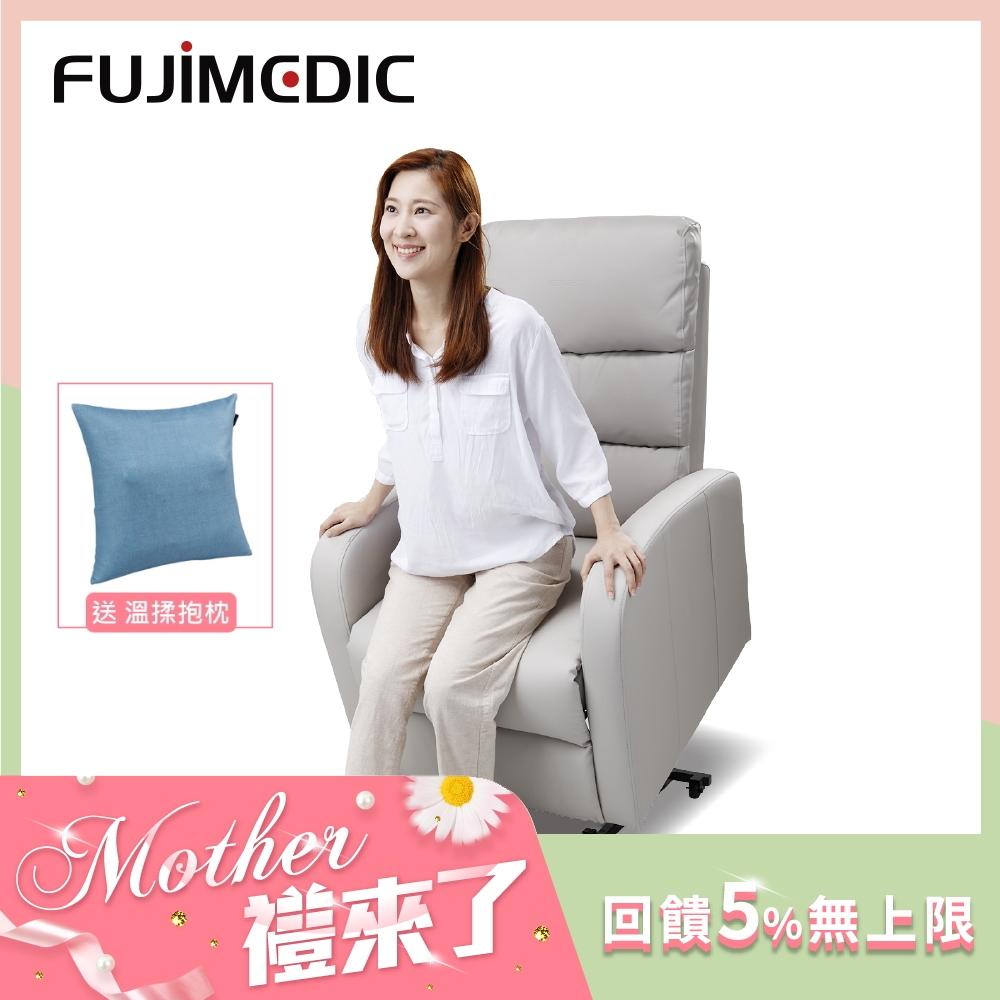 FUJIMEDIC 舒起樂沙發 RC-001