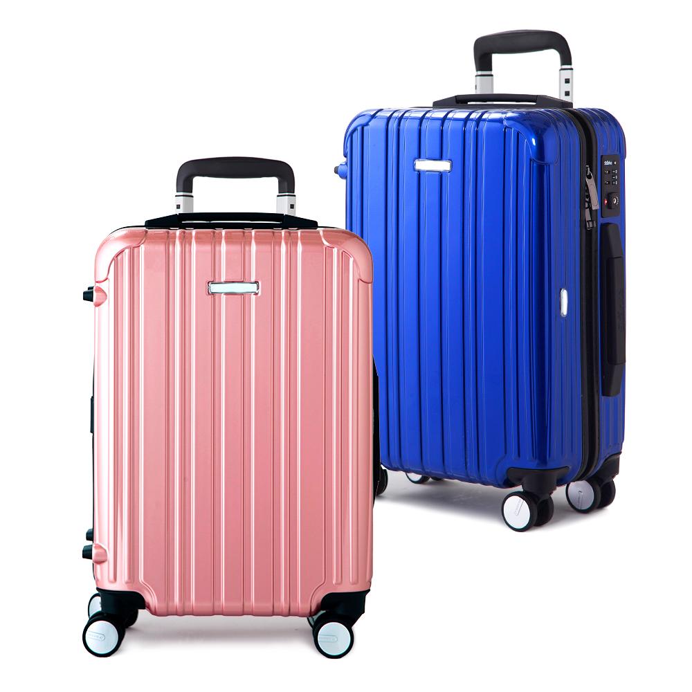 22吋 旅人系列 TSA海關鎖拉鏈行李登機箱 -多色可選