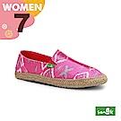 SANUK 女款US7 熱帶風情窄版草編休閒鞋(粉色)