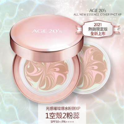 AGE20s 感璀璨爆水粉餅XP-1空殼2粉蕊(  SPF50+/PA++++ 二色擇一 )