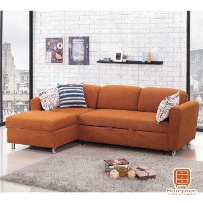 漢妮Hampton黛納L型布沙發組-面左(三人沙發/附贈抱枕)