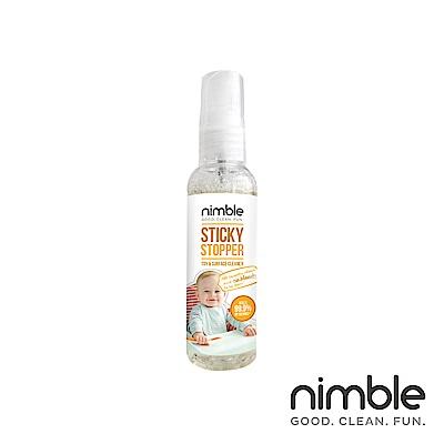 英國靈活寶貝 Nimble Sticky Stopper髒小孩隨身萬用殺菌清潔液60ml
