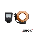 CLICK柯雷卡環形微距8段式閃光燈/補光燈