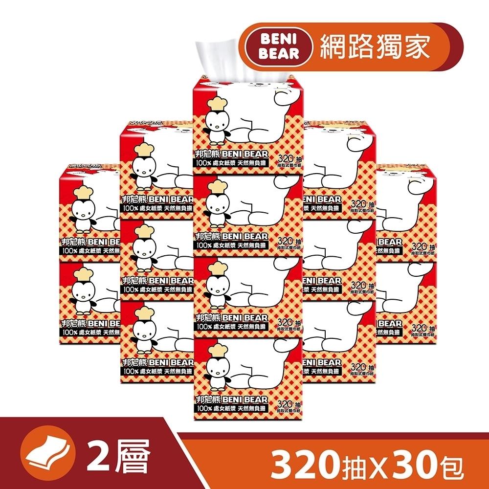 邦尼熊廚師版抽取式柔式紙巾320抽30入/2箱