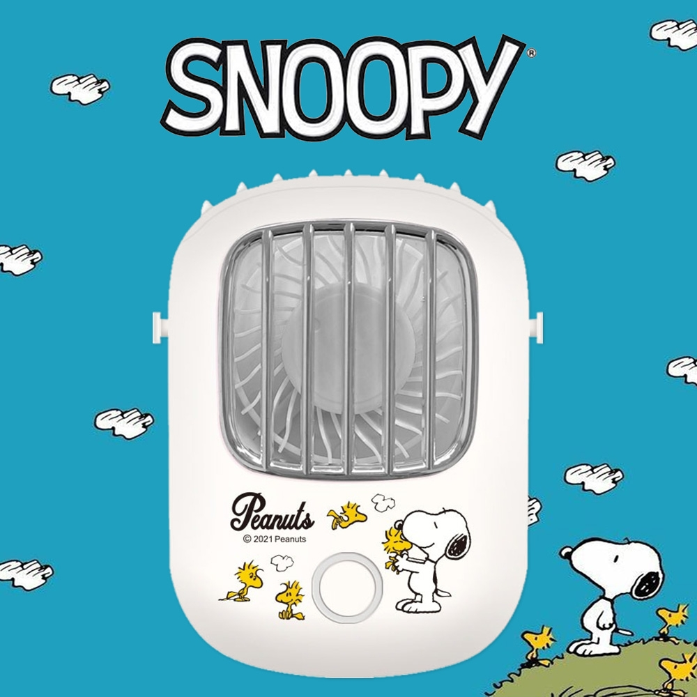 SNOOPY史努比 正版授權 USB充電 上吹風扇/掛脖風扇/頸掛風扇- 白雲飛鳥