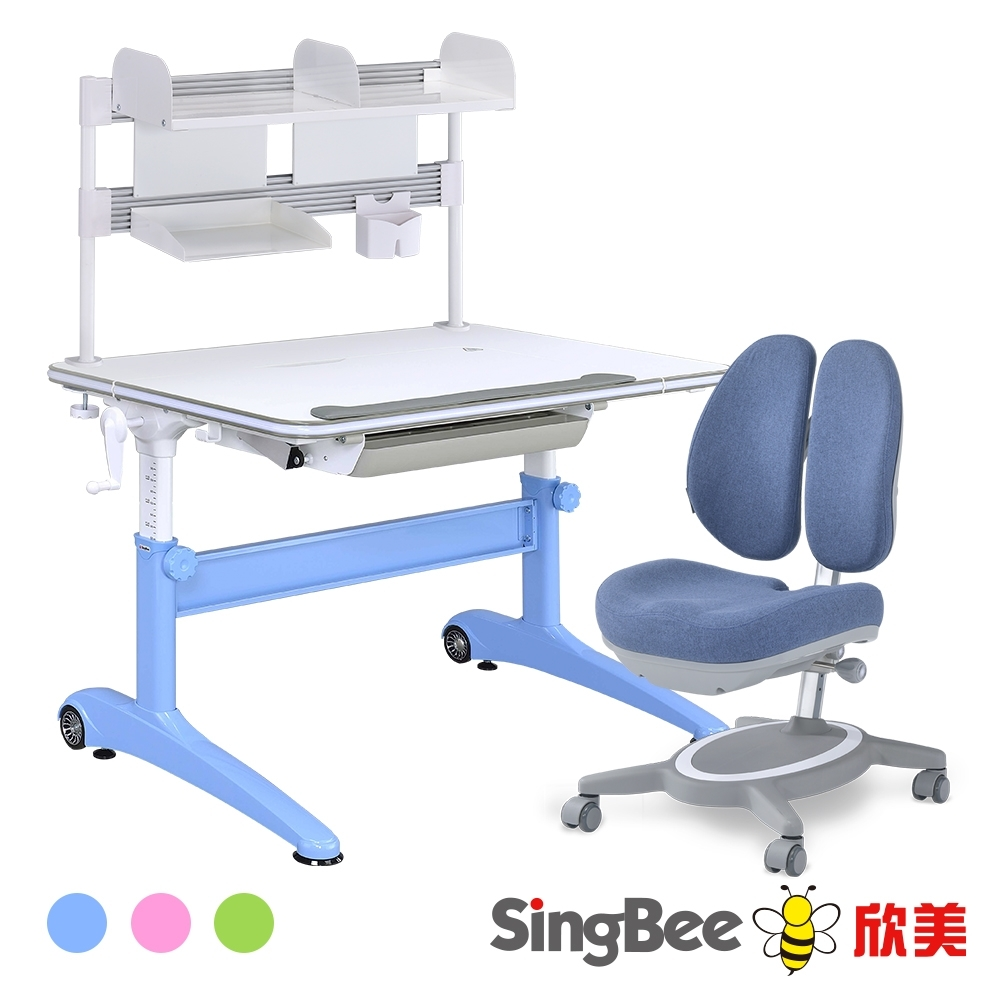【SingBee欣美】新酷炫L成長桌+雙掛軌書架+132雙背椅-台灣製/書桌椅/開學季