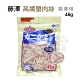 藤澤-高纖蟹肉絲 45g-愛貓用(四入組) product thumbnail 1