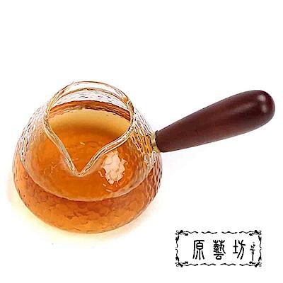 【原藝坊】玻璃花梨木把公道杯茶海功夫茶具
