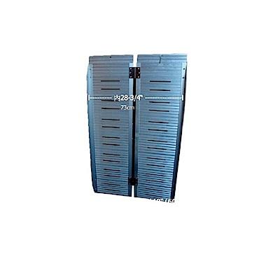 海夫 建鵬 JP-857-5-61 攜帶式 兩片折合 鋁合金 附提把斜坡板(長61cm)