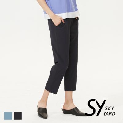 【SKY YARD 天空花園】簡約風格純色造型休閒彈性八分褲-深藍