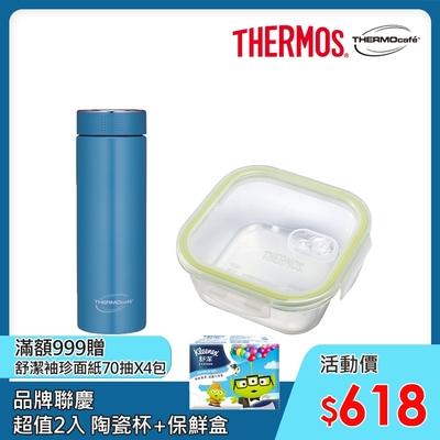 [送玻璃保鮮盒]  【THERMOcafe 凱菲】不銹鋼陶瓷塗層保溫杯350ml-天空藍(TCCA-350S-TL)