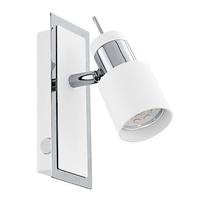 EGLO歐風燈飾 時尚銀簡約壁燈(不含燈泡)