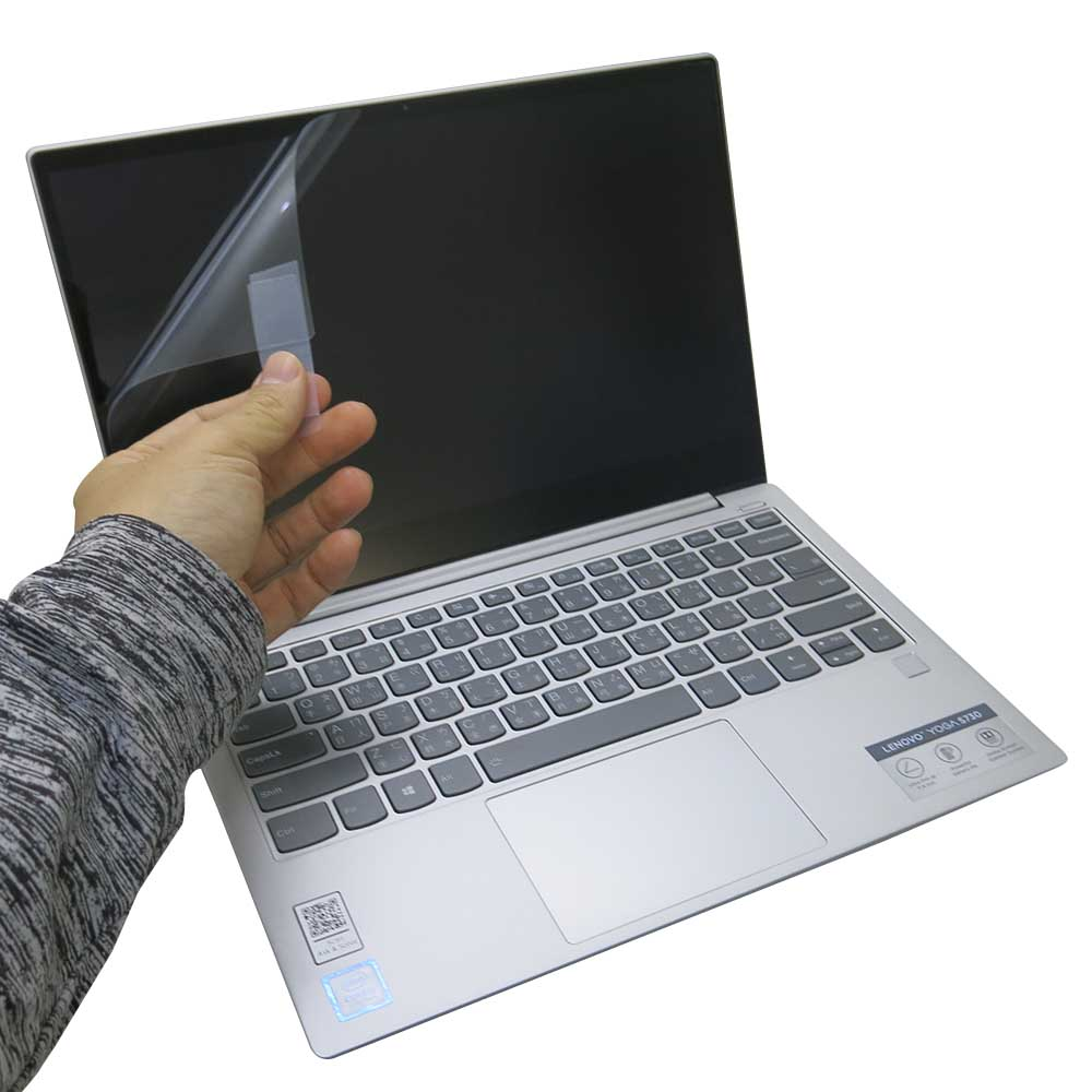 EZstick Lenovo YOGA S730 13IWL  專用 螢幕保護貼
