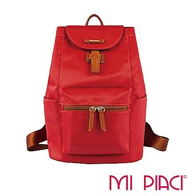 MI PIACI 革物心語-PICO系列輕量防潑水三口袋後背包-紅色 1890212