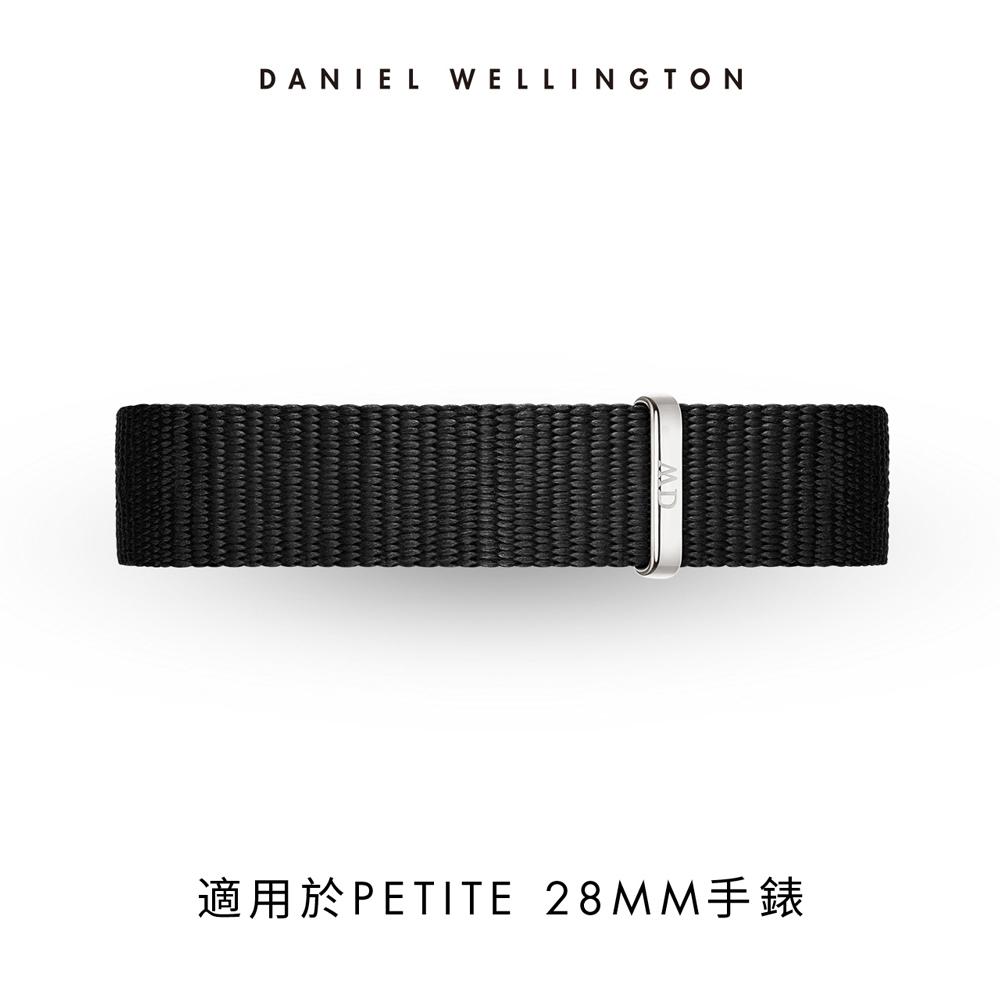 【Daniel Wellington】Petite Cornwall 12mm寂靜黑織紋錶帶-銀 DW錶帶