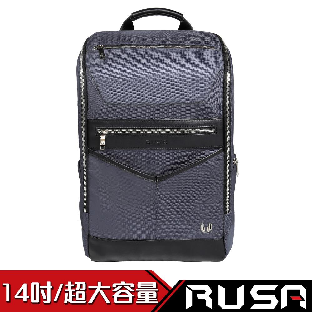 RUSA 冒險家 14吋防盜電腦後背包(RS-BB-502/沉穩藍)